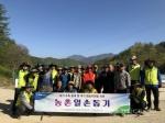 강원농협 검사국 농촌일손돕기