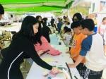 대진중 학생들 산불피해 성금 모금위한 부스 운영