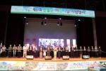 영월군 제97회 어린이날 기념행사