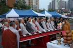 시불교사암연합회 봉축점등법회 봉행