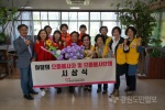 평창군자원봉사센터 이달의 으뜸봉사자 단체 시상