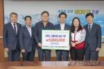 전북 고창군 기관 사회단체협의회 성금 기탁