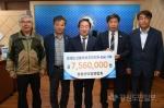 평창군이장연합회 산불피해 주민 지원 성금 기탁