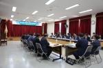 국토정보공사 강원본부 지사장 전략회의 개최