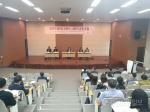 사회적경제지원센터,강원도 사회적경제포럼 개최