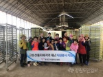 평창군자원봉사센터 고성 산불 피해 농가 일촌 돕기 자원봉사