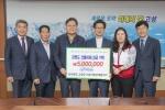 전북 고창 기관사회단체협 성금 기탁