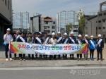 안전보건공단 강원본부,추락 재해예방 캠페인 실시