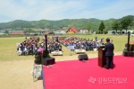 제25회 안흥면민 체육대회