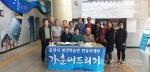 춘천시평생학습관 한글서예반 재능 기부