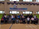 장애인 종목 체육대회