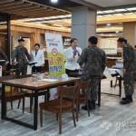 한국건협 강원지부 군부대 금연교육