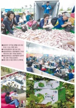 [주말매거진 OFF] 홍천한우·산나물축제