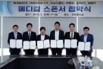 원주의료기기 강원FC와 메디컬 스폰서 협약