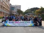 강릉시 청소년 유해환경개선 합동 캠페인 실시