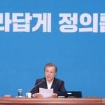 靑, 한국당에 '先 여야 5당 대표 회동 後 1대1 회담' 제안