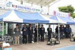 강원도지사기 택시가족 체육대회