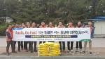 태백시 농협 산불피해지역 구호품 전달