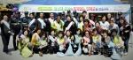 인제 4대폭력 예방캠페인