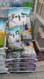강릉시농업기술센터, 소비자 맞춤형 친환경 쌀 시판