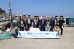 한국수산자원관리공단 동해본부. 바다 정화활동