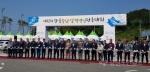한국수산업경영인 전국대회 14~16일 사흘간 열려