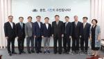 중국 창저우시 대표단 춘천시 방문
