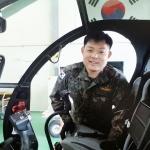 '소양2교 의인' 김영래 중사 시민유공 표창 받는다