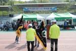춘천시장기 게이트볼 대회
