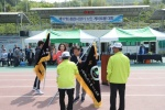 시장기 게이트볼대회 개최