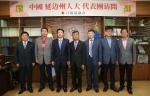 도의회·연변 인민대표대회 대표단 간담회
