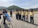 평창군의회, 의야지바람마을 지역활력센터 조성사업장 현장점검