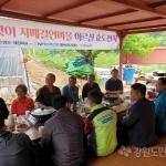 정용석 NH농협은행 부행장 정선 농촌일손돕기