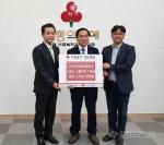 우편취급국 중앙회, 동해안 산불 피해 지원 성금 기탁