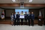 한국농어촌공사 산불 성금 2280만원 전달