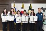 보이스피싱 예방·홍보모델 위촉식