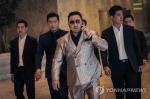 '역시 마동석'…영화 '악인전' 개봉일 1위