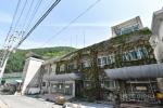 석탄산업 일번지 옛 고한읍사무소, 하이원사회공헌센터 탈바꿈