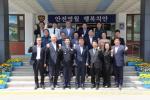 영월경찰서,영월지역치안협의회 정례회의 개최