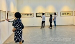무위당 생명예술제 개막