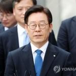 법원 1심서 이재명에 '직권남용·선거법위반' 모두 무죄선고