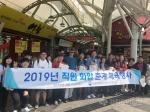 강원중기청 고성 속초서 춘계체육행사 개최
