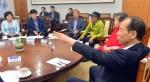 군장병 외박지역 제한 폐지 대응 논의