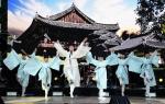 밀양 아리랑 '얼쑤' 국민대통합 아리랑 첫 공연