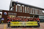 북부산림청 원주시민 건강달리기대회 완주 다짐