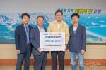 한국외식업중앙회 고성군지부 성금 기탁