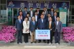 서울 강남구 상공회의소 성금 전달