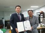 춘천 가람ENG 신규 기술혁신형 중소기업 지정