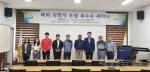 강원도농업기술원 옥수수연구소 전문가 초청 세미나 개최