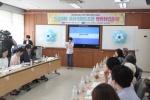 원주 발달장애인 돌봄센터 구축